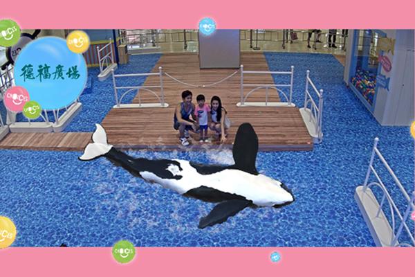 唔洗出海都可以同殺人鯨、海豚企鵝全接「矚」兼玩水上電單車?