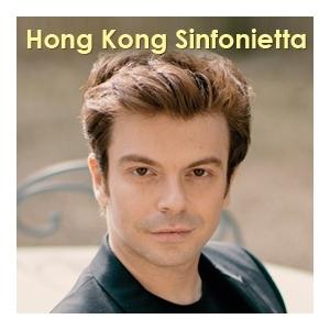 樂在咫尺: 卡杜殊室樂聚 - 香港大會堂場地伙伴計劃