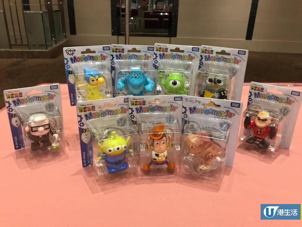 九龍灣快閃玩具開倉最平1折 Pixar公仔Line精品$100/3件