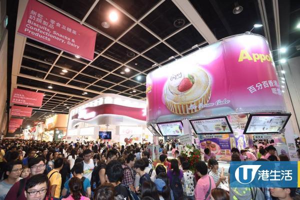 掃$1食品、精選福袋!香港美食博覽2017