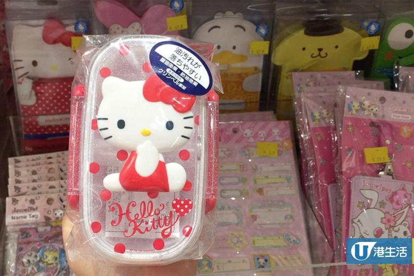 銅鑼灣Sanrio低至半價!布甸狗散紙包$44/Hello Kitty背囊$130