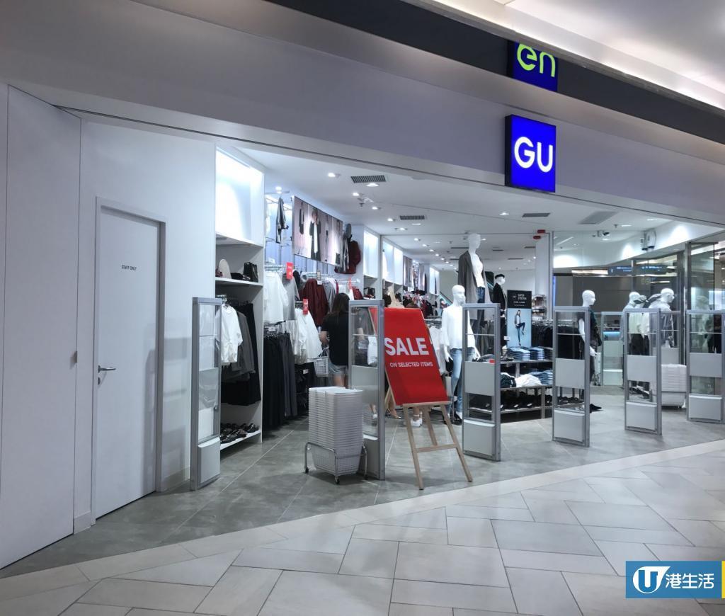 GU兩大優惠曬冷 上衣$39、短褲/鞋$79、闊褲$129