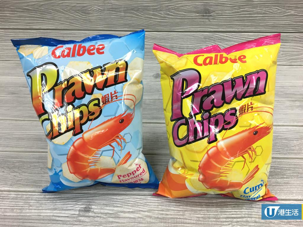 卡樂B東南亞風味蝦片 試食胡椒、咖喱新口味
