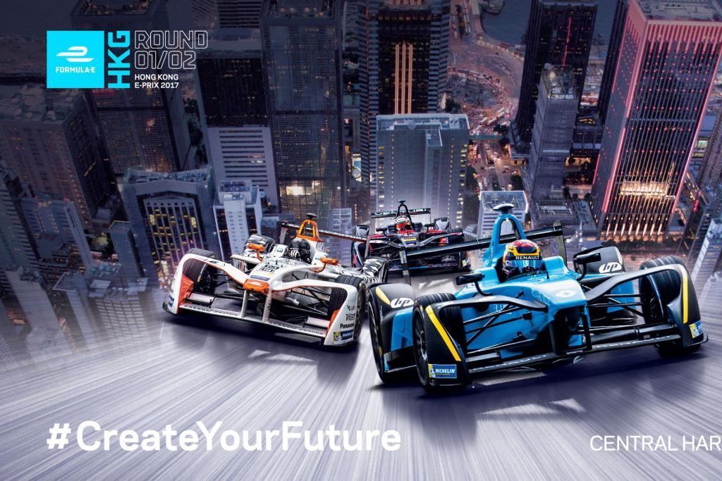Formula E 12月登場!免費派2萬張門票睇賽事/體驗模擬賽車