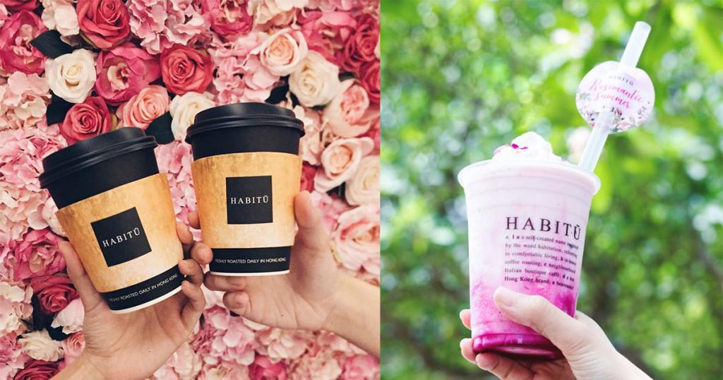 HABITŪ快閃活動第二擊 免費送玫瑰味新飲品