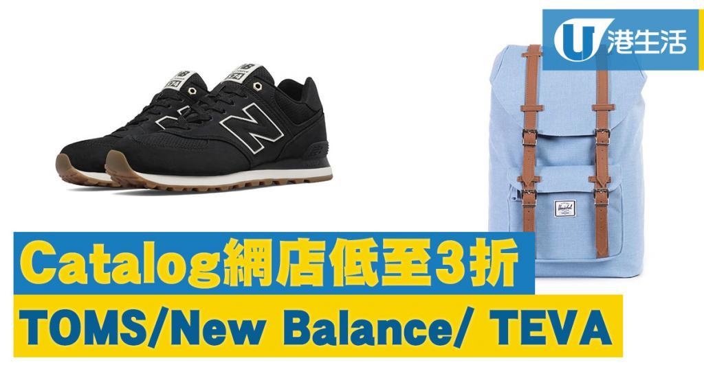Catalog網店低至3折 TOMS/New Balance/ TEVA