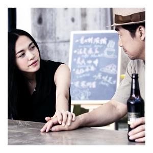 《一切都好》─ 中國電影展2017