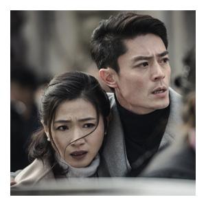 《捉迷藏》─ 中國電影展2017