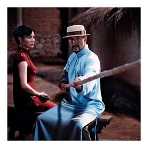 《師父》─ 中國電影展2017