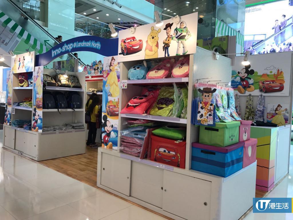 Tsum Tsum期間限定店 登陸4大商場!迪士尼精品半價起