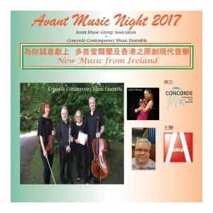 Avant Music Night 2017 (New Music from Ireland)