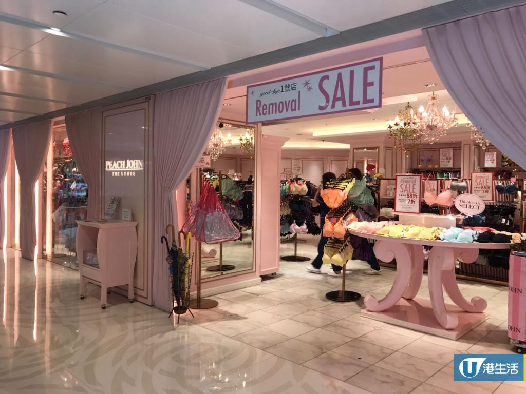 PEACH JOHN分店限定八八折 指定貨品$30/$50/$88