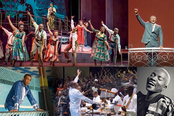 世界文化藝術節2017   走過非洲大地