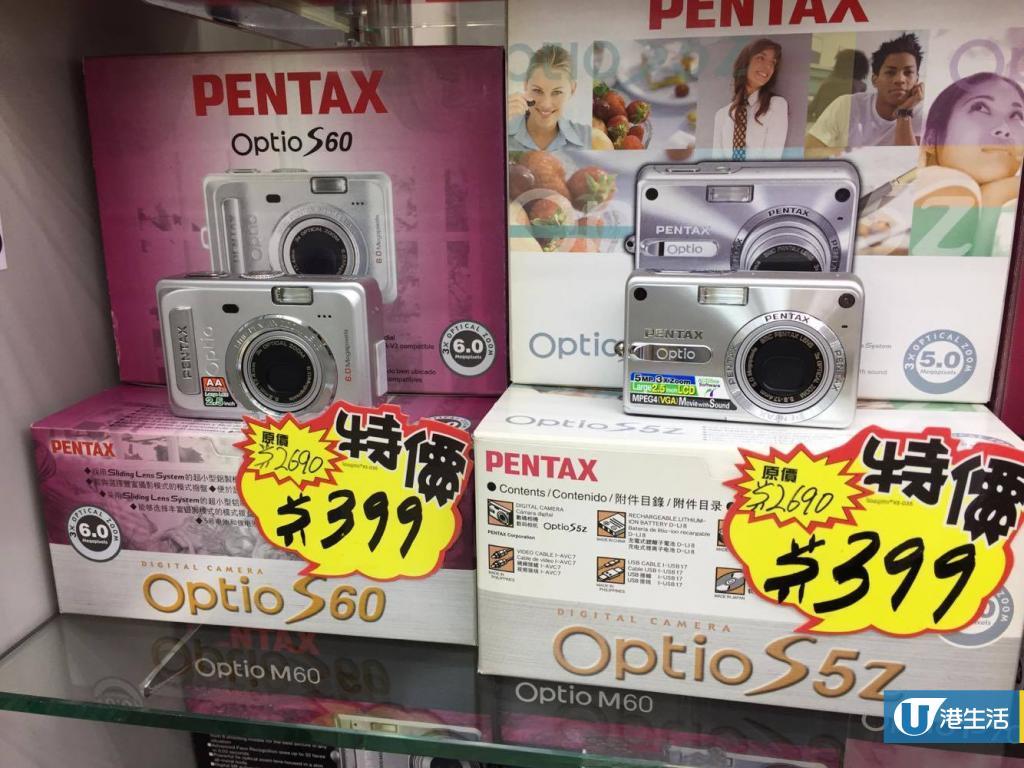旺角相機開倉低至2折!Sony$899/Canon$999