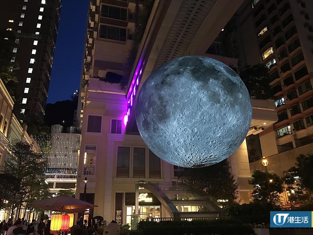 巨型月球登陸灣仔!中秋近距離賞月