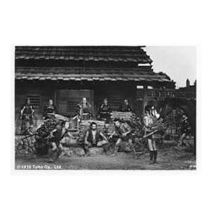 《武士勤王記 》─ 世界電影經典回顧 2017「日本電影巨匠紀念展︰仁與義—黑澤明之道」