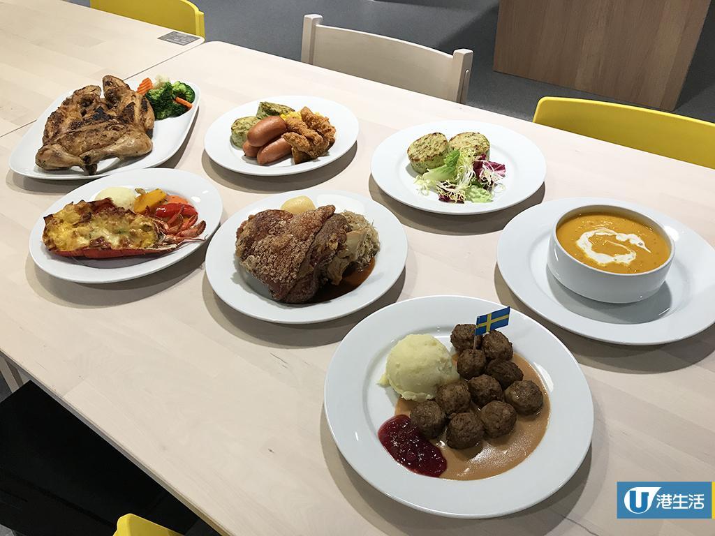 荃灣IKEA新餐廳開幕!睇勻4大優惠+2款限定食品