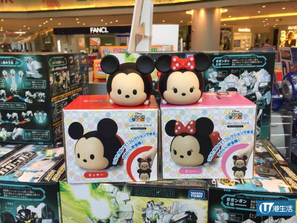 荃灣玩具嘉年華+特賣區!Disney/Sanrio/Line玩具