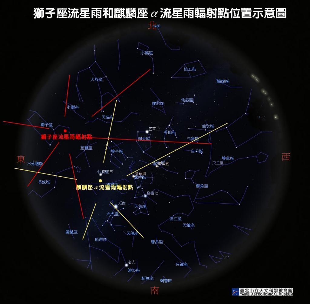 獅子座流星雨今晚上演!觀測條件良好高峰期每小時達10顆