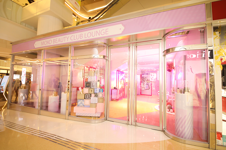 不一樣的聖誕:女士至愛MOKO期間限定Beauty Club Lounge
