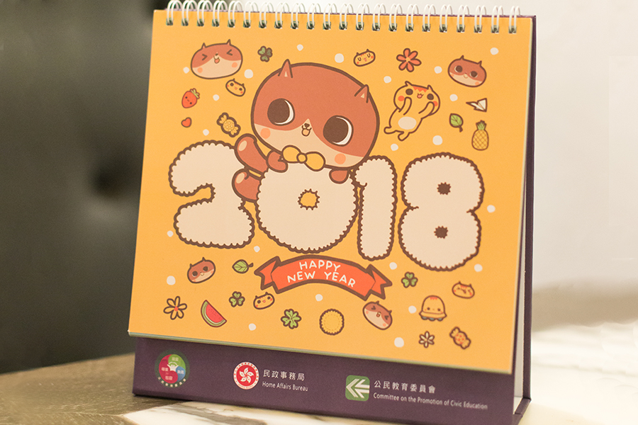 【免費索取】迎接新年必備!癲噹年曆