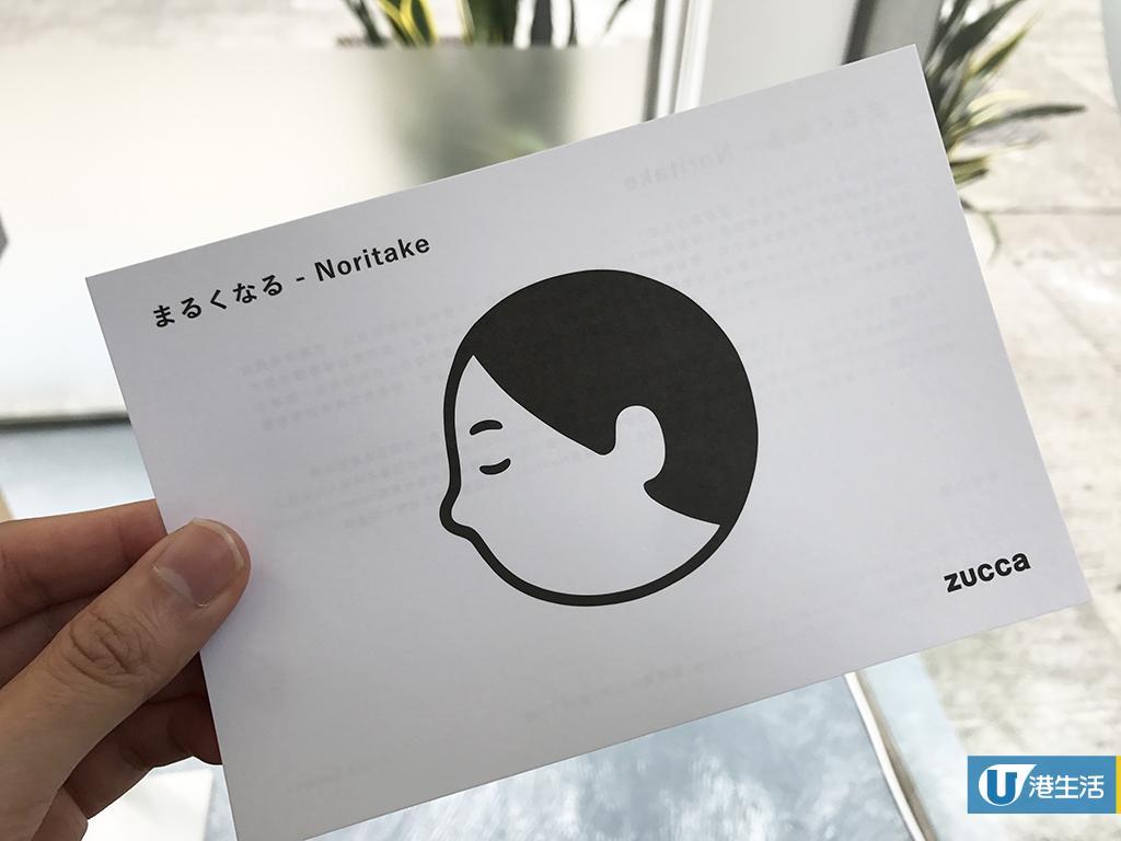 日本插畫家Noritake首個香港插畫展「變成圓」登陸灣仔!