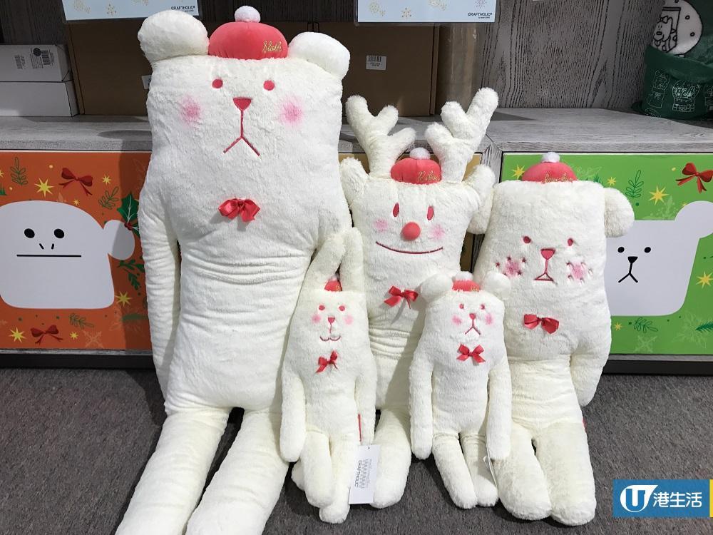 聖誕造型「奸夫」登場!8大期間限定店精品晒冷