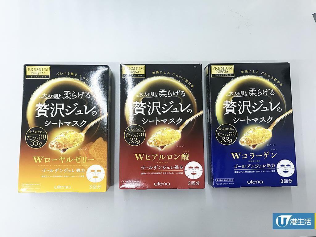 觀塘化妝護膚品開倉聖誕優惠 BIODERMA/雪花秀/YSL!