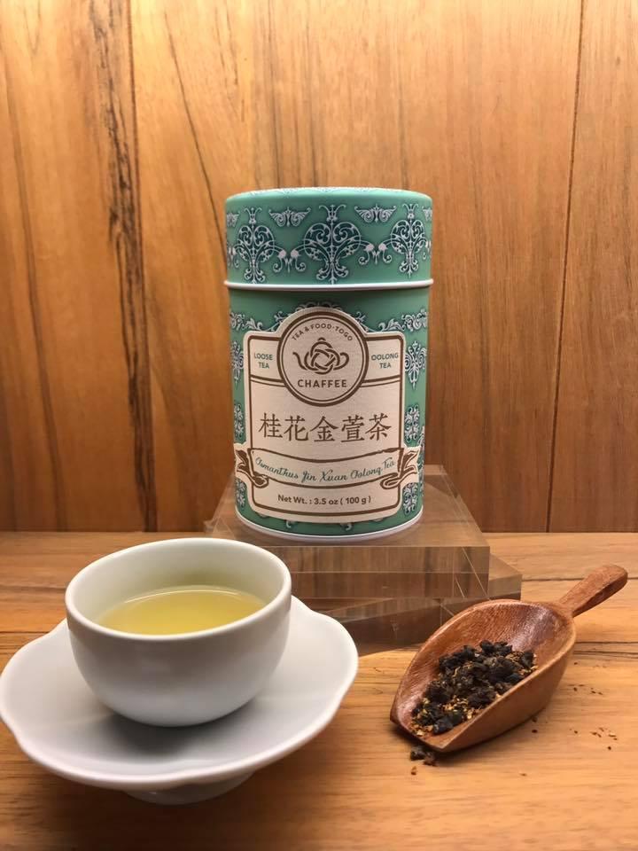 天仁茗茶珍珠奶茶限時優惠 只限九龍灣分店適用!