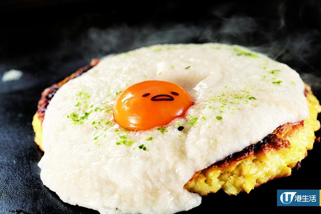 香港都食到梳乎蛋燒餅!道頓堀御好燒周年聯乘系列