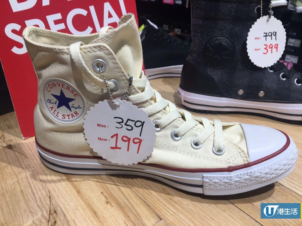 高低筒帆布鞋$199起 Converse減價熱門鞋款低至5折