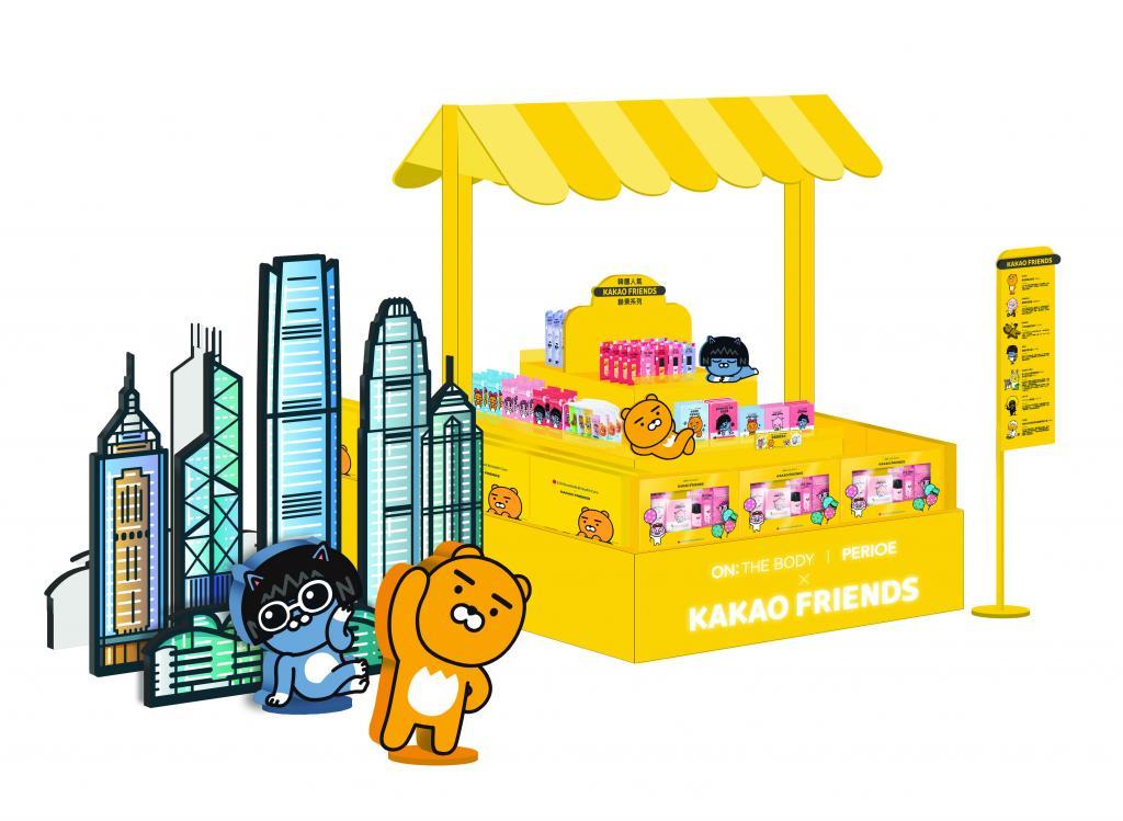 LG H&H x KAKAO FRIENDS期間限定店!限定商品+影相位率先睇