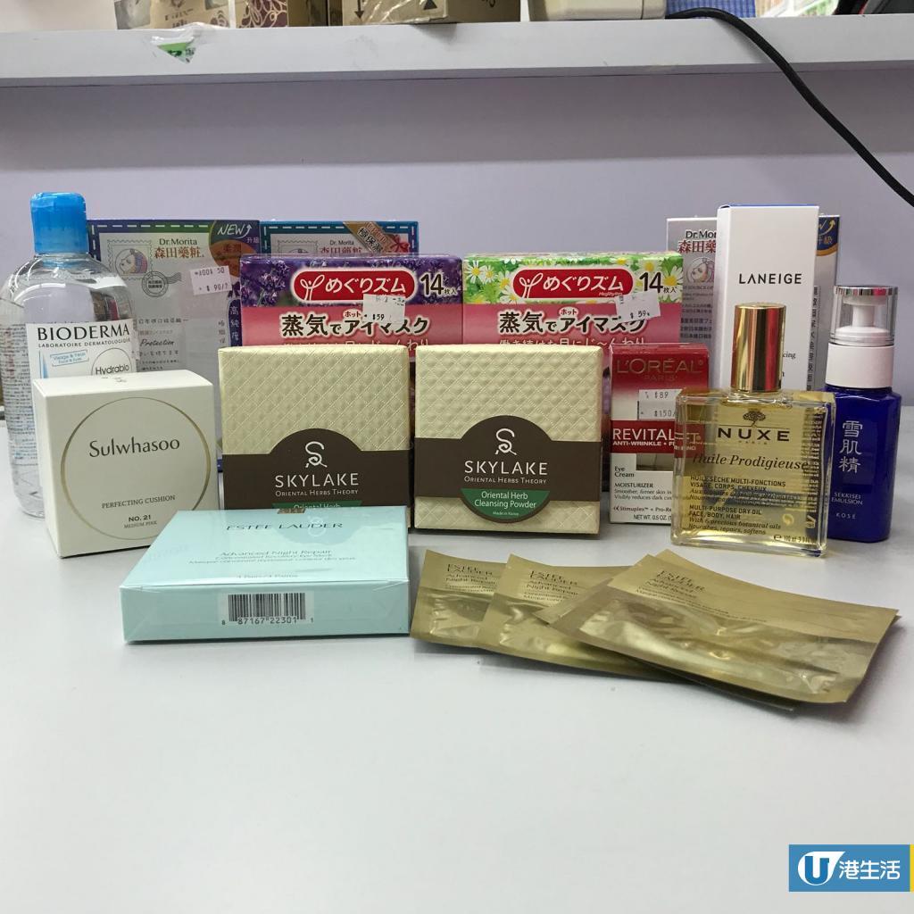 觀塘/尖沙咀化妝護膚品開倉!LANEIGE補濕液$148/名牌香水$168