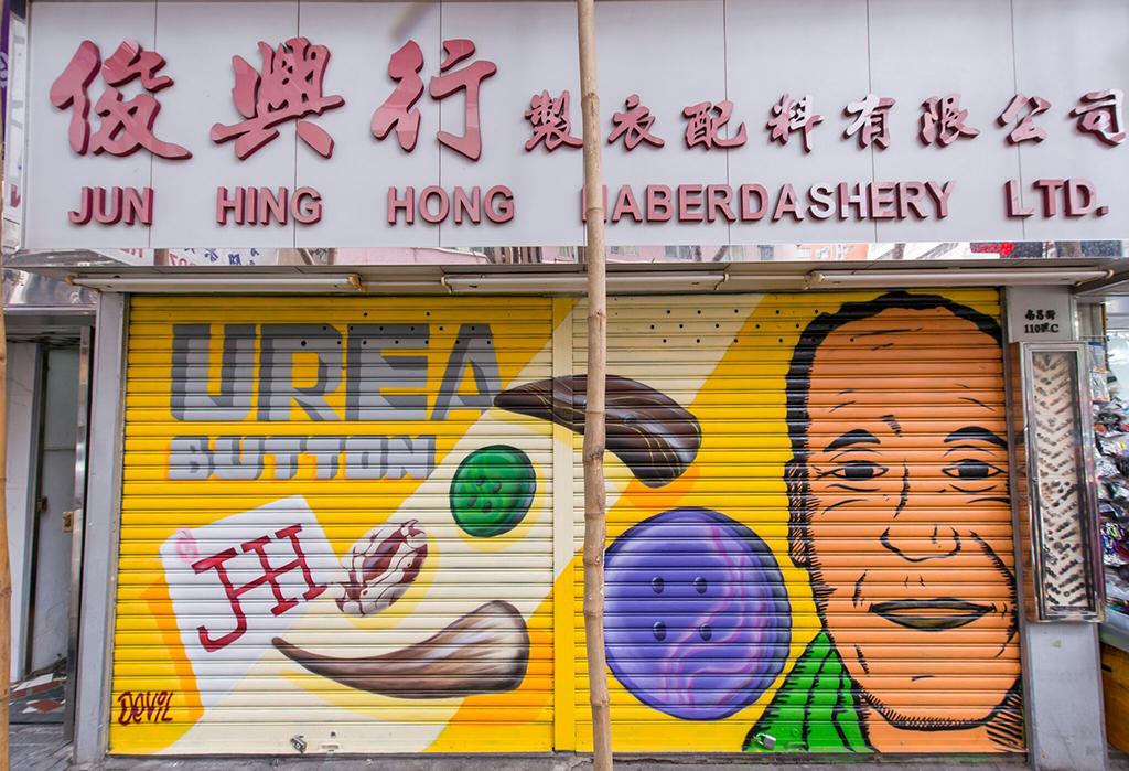 免費導賞團遊走20間本土小店 鐵閘塗鴉重現香港人情故事!