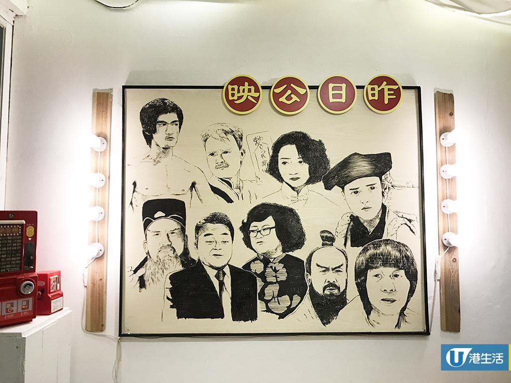 銅鑼灣《昨日公映》電影插畫展 逾70幅港產片cap圖+對白扭卡機!