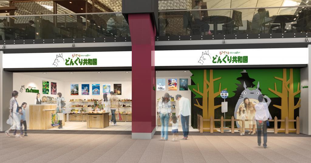 龍貓期間限定店登場!全新旅行產品+龍貓機場站
