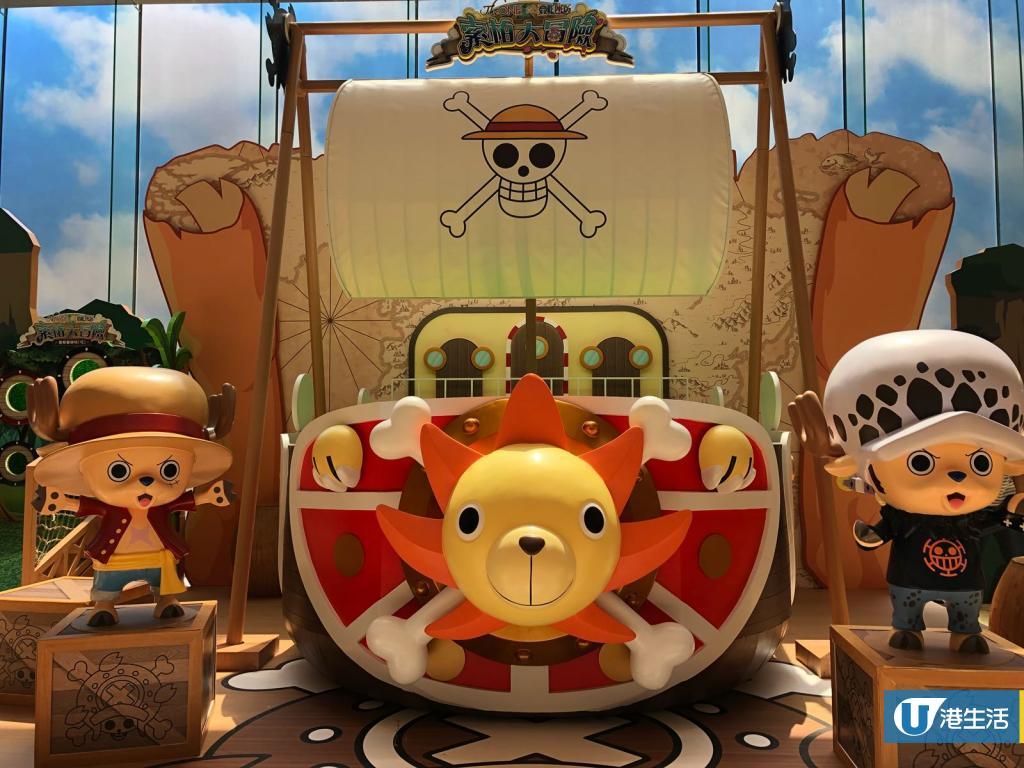 尖沙咀海賊王復活節佈置登場 全港首間Chopper期間限定店