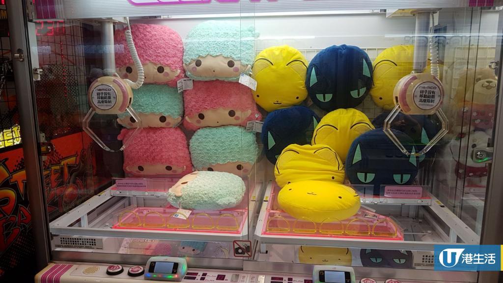 日本人氣遊戲機中心進駐港島 夾卡通公仔機/彩虹池