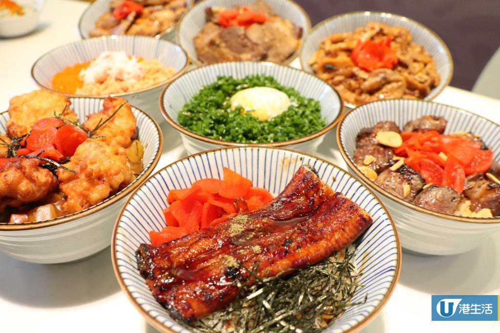 【將軍澳美食】將軍澳新開日式快餐店 試勻鰻魚飯/爆蔥溫泉蛋丼