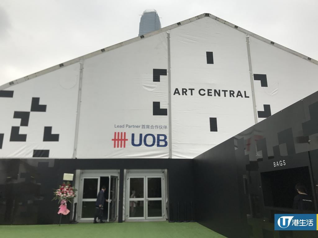 中環Art Central開鑼!2人同行減$240 過百間國際級藝廊參展