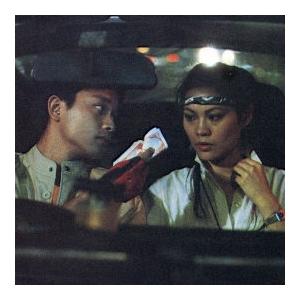 《衝激.21》- 芳華年代