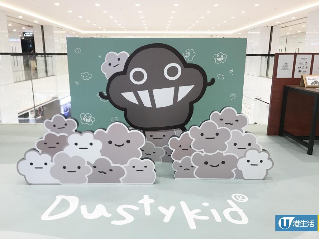 尖沙咀睇可愛Dustykid畫展 逾20幅治癒手稿漫畫/小塵影相位
