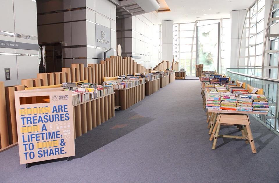 超過15萬本書籍$10!太古一連四日圖書義賣+工作坊