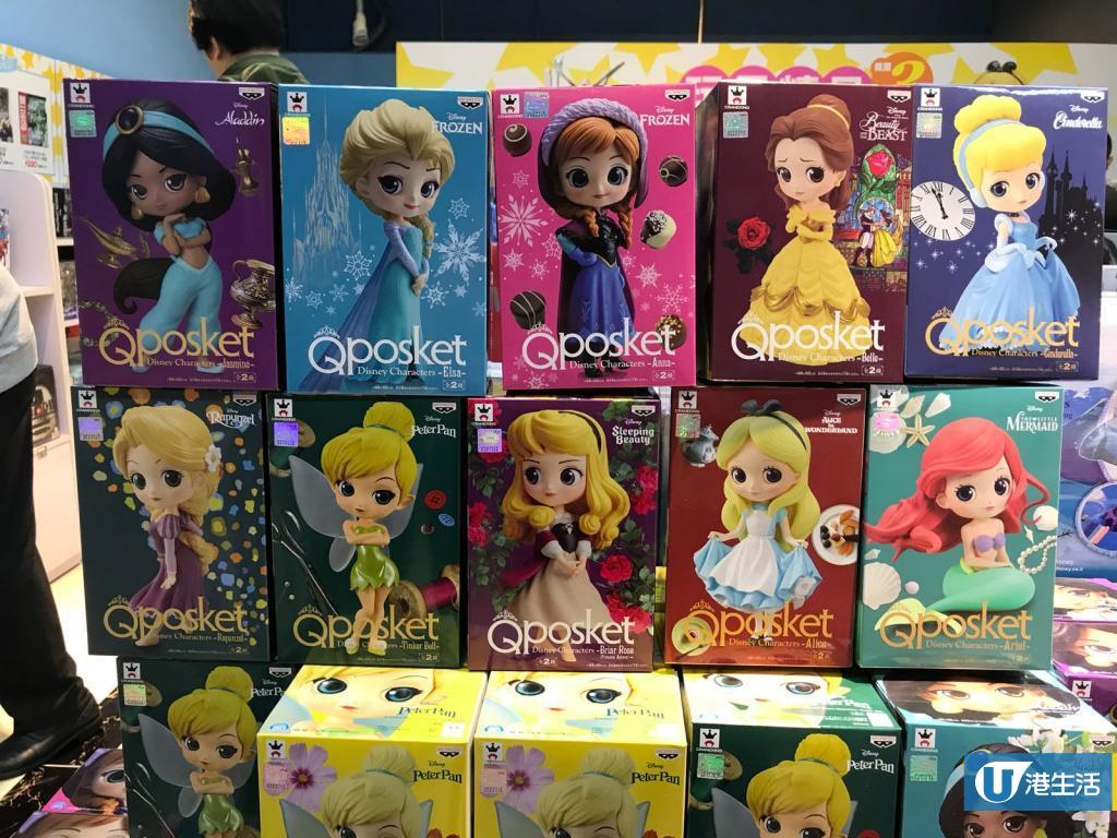 觀塘玩具精品開倉$25起!美少女戰士/比卡超/鬆弛熊/Sanrio