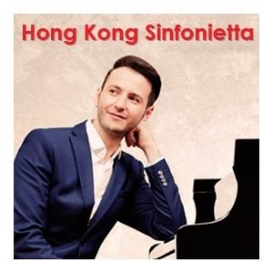 浦羅哥菲夫第三鋼琴協奏曲 - 香港大會堂場地伙伴計劃