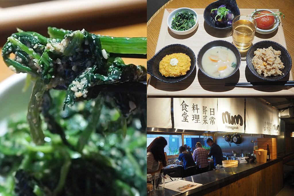 【油麻地美食】日式素食料理新分店 主打精緻家常定食