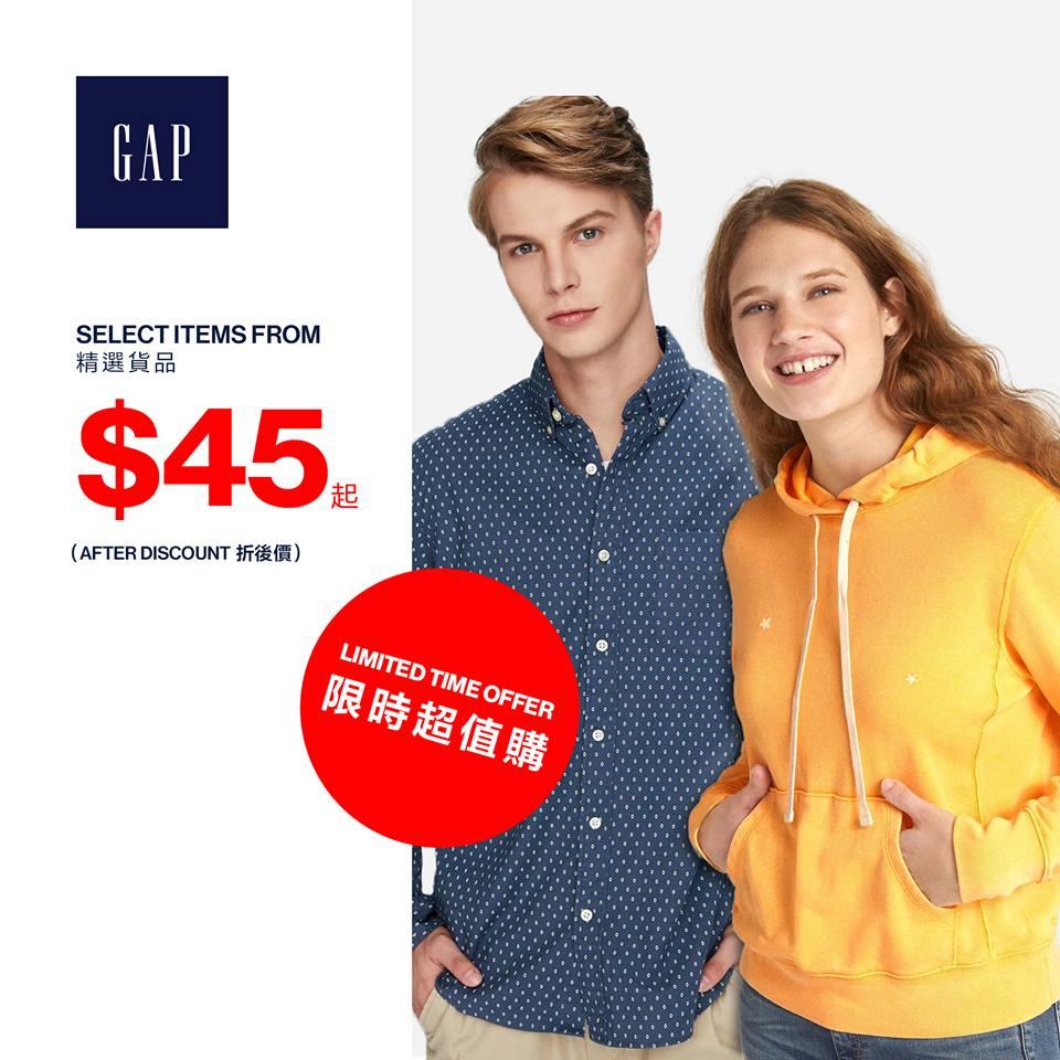 Gap秋季優惠 減價貨品$39起!