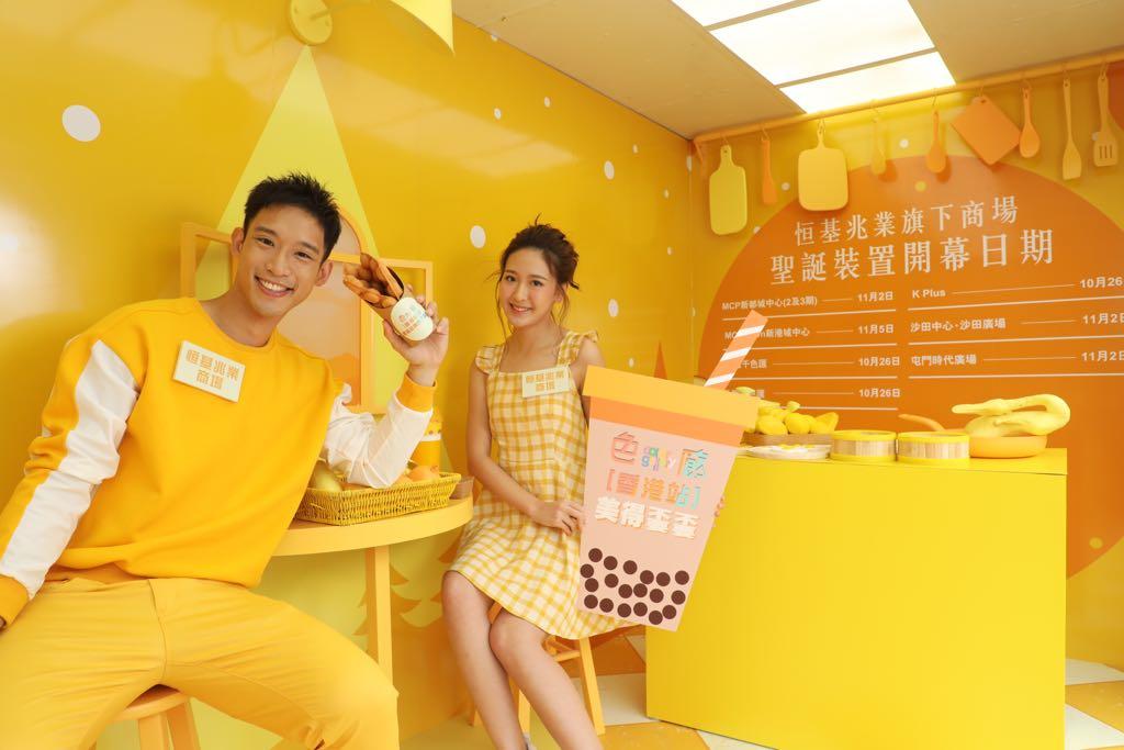 【聖誕節2018】台灣色廊展聖誕登陸7大商場!黃色主題餐車率先睇