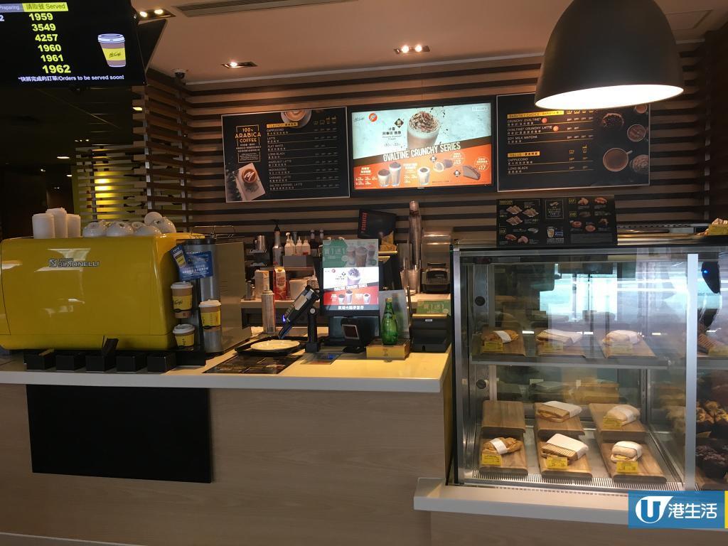 麥當勞下午茶限定優惠 McCafé 2款指定咖啡買一送一