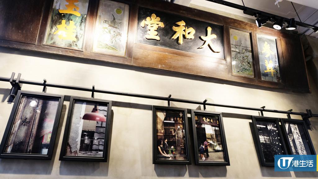 【九龍城美食】86年老字號中藥行活化變咖啡店 九龍城大和堂地址+推薦食物